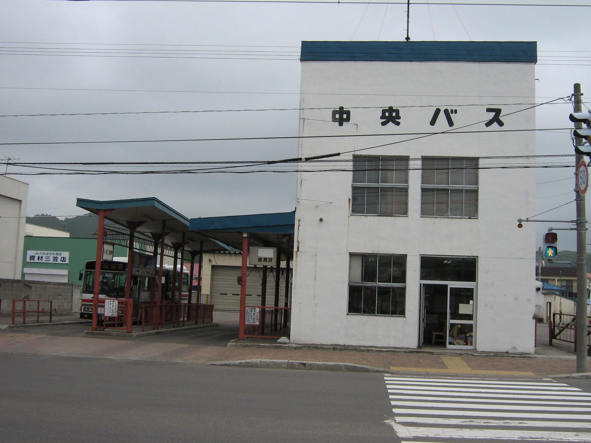 北海道中央バス停留所・ターミナル・...